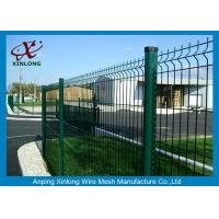 Buy cheap Waterproof Welded Wire Fence Panels 3D Curved For Backyard , Galvanized Iron Wire Material from wholesalers