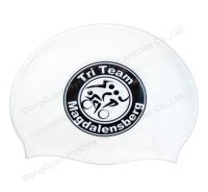 Buy cheap speedo silicone swim cap white product