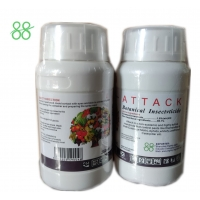 Buy cheap Maleic Hydrazide 23%SL Root Stimulator For Trees product