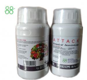 Buy cheap Yellow Liquid Ethylicin 30%EC Botanical Fungicide product