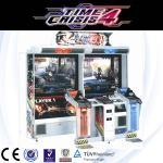 Buy cheap Time Crisis 4 shooting game machine Time Crisis 4 arcade machine product