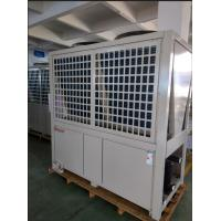 China Low Noise Swimming Pool Electronic Heat Pump With Automatic Controller on sale