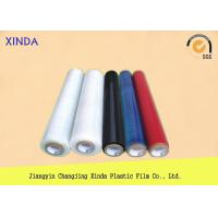 Buy cheap Color PE 4 Rolls Pack Stretch Plastic Wrap for Laminating / Packaging / Covering product