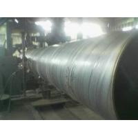 Buy cheap Carbon Spiral Steel Pipe from China Supplier with good quality product