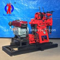 China XY-150 fully automatic high and low speed drilling drill for deep water well drilling machinery on sale