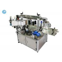 Buy cheap Wrap Around Automatic Small Labeling Machine , Double Side Labeling Machine product