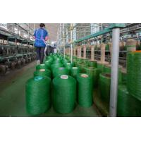 Buy cheap Party Decoration Artificial Grass For Outside / 25mm Green Grass Outdoor Mat product