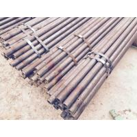 Buy cheap 73,89,177.8 N80 Piling Pipe with drilling holes from China Supplier product
