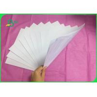 Buy cheap Woodfree paper in 70GSM Uncoated White Paper 80GSM for Notebook product