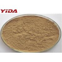Buy cheap Anti Aging Organic Tribulus Terrestris Male Enhancement Powder Relieve Muscle Spasm from wholesalers