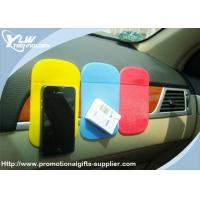 Buy cheap No glue off anti - slip Dashboard Sticky Mat for home, office, tourism product