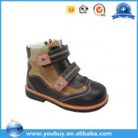 Buy cheap Boys Brown Color Hard Sole Medical Orthopedic Shoes,Arch Support Shoes For Flat Feet product