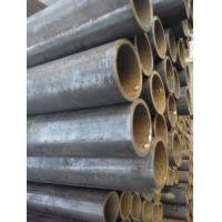 Buy cheap IS 1239 Indian Standard/Q235B ERW Scaffolding Tube product