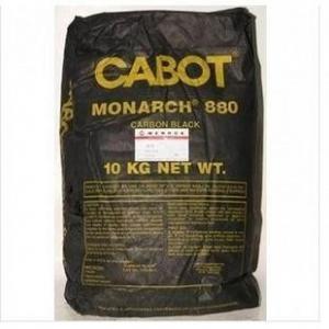 China Low Price CABOT Carbon Black N330 N220 N550 N660 for Tyre Industry on sale