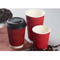Customized Hot Paper Triple Wall Cups With Lids , 4 Color Process Printing