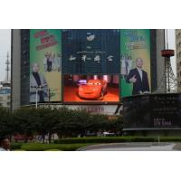Buy cheap Waterproof P8 Outdoor Programmable LED Signs SMD 3535 For Public Places from wholesalers