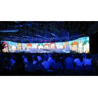 Buy cheap HD SMD P4 Flexible LED Screens , Round Curved Led Wall For Rental Show from wholesalers