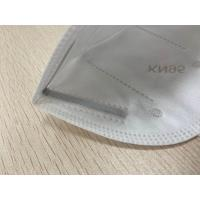 Buy cheap Fast Shipment KN95 Dust Resistant Mask High Grade Virus Protection CE Approved product