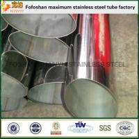 Buy cheap Stainless Steel Grades Oval Steel Stainless Steel Special Shaped Tube from wholesalers