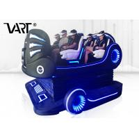 Buy cheap VART Six Seat Family Game Simulator 9D VR Cinema Egg Chair With Interactive Shooting Game from wholesalers