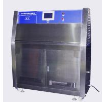 China Programmable Temperature Controller Industrial Plastic UV Aging Test Chamber Ultra Violet Accelerating Aging Tester on sale