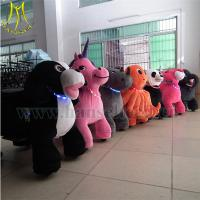 China Hansel Hot Sale 12v Battery Plush Animal Rides For Mall Zippy Pets Rides on sale