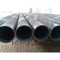 Buy cheap S355 EN10025 Spiral Pipes from China Suppliers product