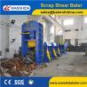 Buy cheap Wanshida 630ton Heavy Duty Scrap Shearing Press for metal recycling yards steel from wholesalers