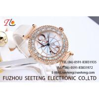 Buy cheap PU leather wrist watch with lots of  diamonds ladies' watch from wholesalers