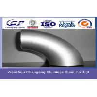 Buy cheap 45 / 60 Degree Stainless Steel Tubing Elbows SUS 304 ,  SCH 40 / 20 Thin Wall product
