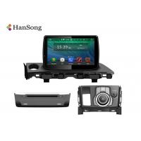 Buy cheap 8 inch Mazda 6 Navigation System with Cortex A9 Quardcore CPU Split Unit from wholesalers