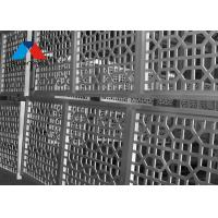 Buy cheap Acoustical Aluminium Decorative Panels , Commercial Perforated Metal Ceiling Tiles product