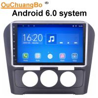 China Ouchuangbo 10.1 inch digital screen car radio dvd gps for Citroen Sega C4 with android 6.0 bluetooth wifi on sale
