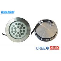 Buy cheap Swimming Pool Rgb Led Pool Light Led Underwater Lights For Fountains product
