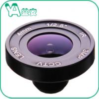 "Buy cheap MTV Mount Security Camera Lens With 120° Wide Angle 1/2.5"" 3Mp F1:2.0 4mm product"