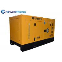 Buy cheap 40KW 50KVA Fawde Diesel Power Generator with 4DX22-65D Engine product