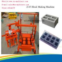 Buy cheap Portable Brick Making Machine Block Forming Machine with Moulds Movable 2-45 new type product