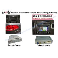 """China Android Automotive Navigation System Video Interface Box For VW 6.5""""Touareg on sale"""