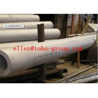 Buy cheap Birght Annealed Stainless Steel Boiler Tubing TP304L, TP304L, TP316L, TP316L from wholesalers