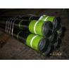 Buy cheap EU/NU Oil Tubings from wholesalers