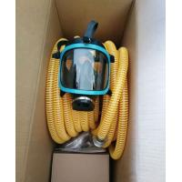Buy cheap China Coal Electric Supply Air Respirator with a Long Tube from wholesalers