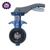 China Factory Direct Sale Wafer TypeOrdinary Aluminum Alloy Butterfly Valve on sale
