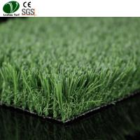 Buy cheap 35mm Laying Artificial Grass Inside House Anti Fire 3 Colors Available product