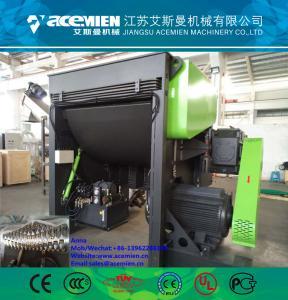 Buy cheap Industry use pp plastic shredder grinder crusher machine ,waste plastic grinder ,plastic grinder machinery for sale product