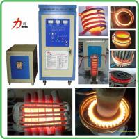 Hot selling High Frequency Electromagnetic Induction Heating Machine for hardening