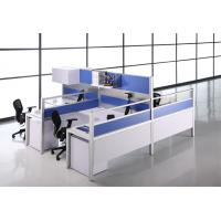 Buy cheap 2017 Hot sales aluminum work partition modern cubicle office modular workstation VS-2L1414L-MG product
