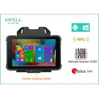 Buy cheap 8 inch Rugged Handheld pc 8inch intel CPU with barcode scanner optional from wholesalers