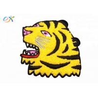 China Merrow Embroidery Logo Badge Custom Animal Tiger Shaped Single Felt Fabric Laser Cut Chenille For Baby Clothes on sale