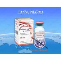 Buy cheap Cefpirome Sulfate for Injection from wholesalers