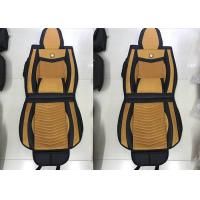Buy cheap Polyester Cloth Fashion Car Seat Covers , Full Set Waterproof Auto Seat Covers from wholesalers